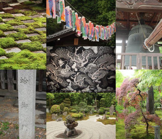 京都GW見出し.jpg