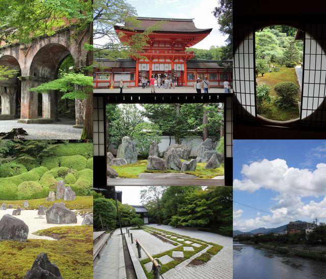 kyoto-201508.jpg